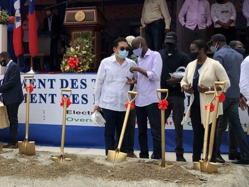 延宕2年!47億援助海地<b>電網</b>終於動土 海地總統現身力挺