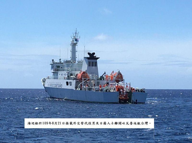 海巡署派出巡護船前往吐國接回將退役的替代役男與2名日籍人士。