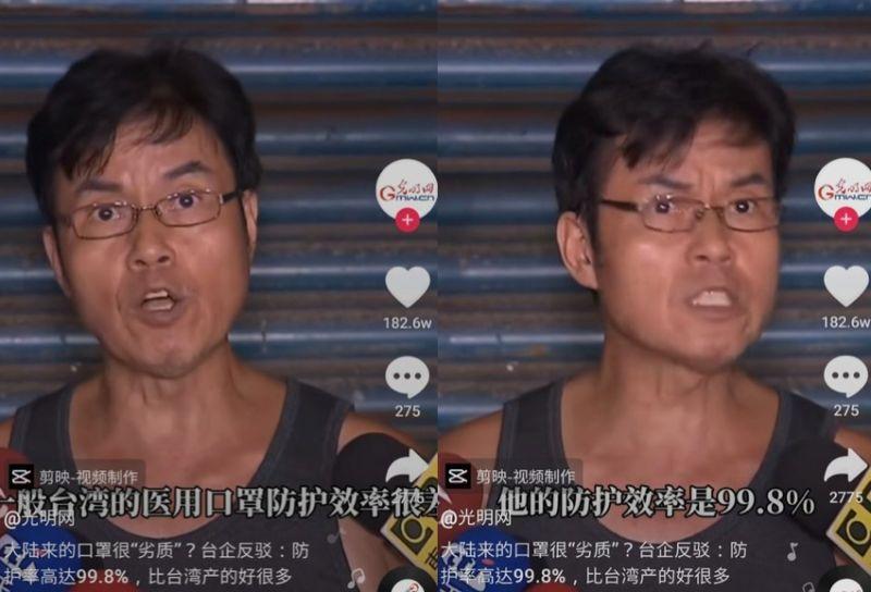 ▲加利口罩負責人林明進出面痛批,直言台灣有些口罩防護率更差,他提供的口罩絕對禁得起考驗,品質更勝台製。(圖/翻攝微博)
