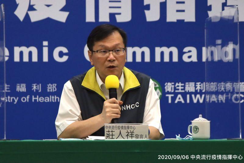 快訊/新增3名境外移入 菲、緬、日入境台灣確診