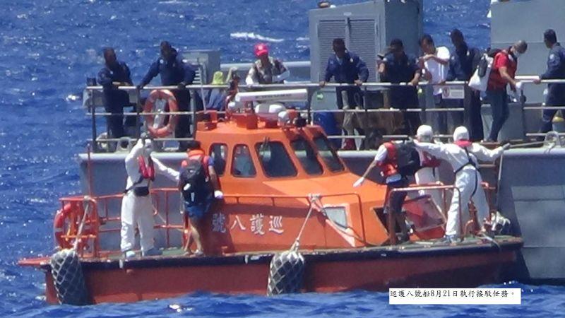 海巡署協助日人從<b>吐瓦魯</b>返台 日台協:台灣是可靠好鄰居