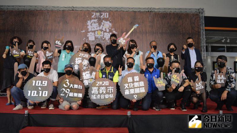 木都搖滾音樂祭 三大舞台29組樂團輪番上陣