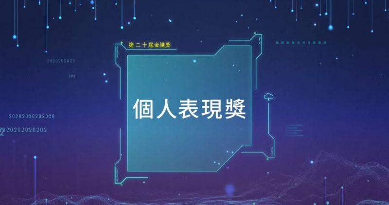 個人表現獎/王盛春 台灣數位光訊科技股份有限公司