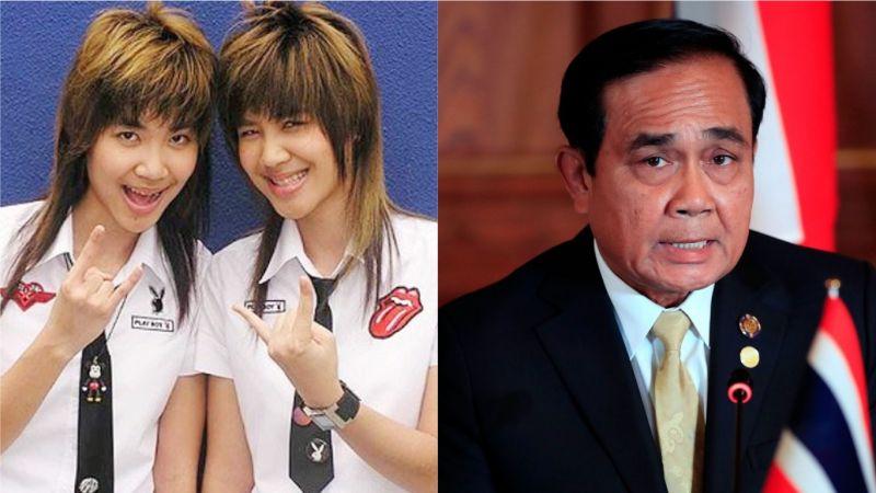 泰國總理雙胞胎女兒怒了!列十點聲明欲提告網友