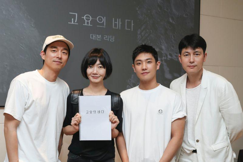 2021韓劇片單出爐!<b>鄭雨盛</b>製作《寂靜大海》找孔劉尬影后