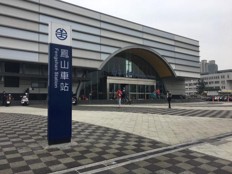 房市/鳳山車站將有影城 40年老透天也漲了