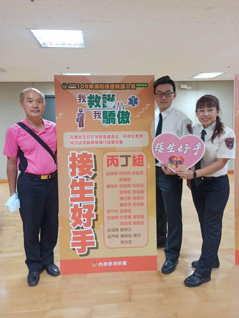 宜蘭縣消防局消防員廖哲慶(中)、楊喨翔(右)與緊急救護科長吳文禎