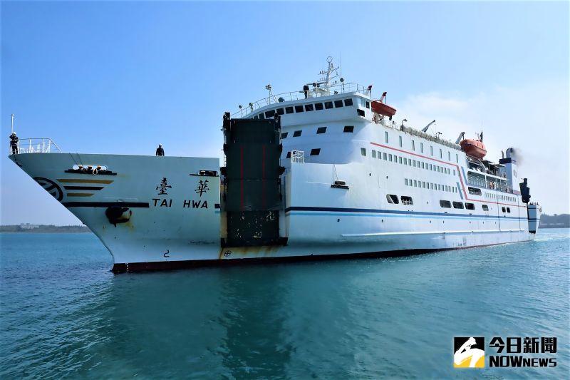 台華輪實習疑爆<b>食物中毒</b> 海事職校34人送醫治療