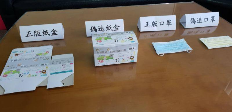 快訊/破獲首座「仿國家隊」地下口罩廠 起出40萬片口罩