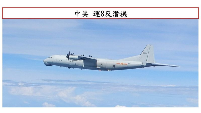 共軍演訓距台166公里 專家:非遠航訓練而是作戰演習