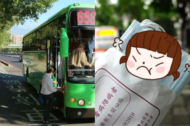大媽沒口罩不能上公車!他暖送一片被拒 原因曝光眾臉綠