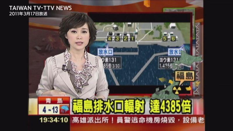▲▼前主播劉孟竹播報的新聞,也被收錄至館內。(圖/台視)