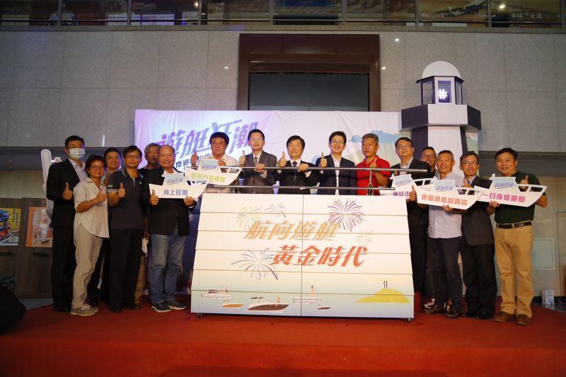 北台灣最大船聚 航港局「遊艇狂潮」19日在八斗子登場