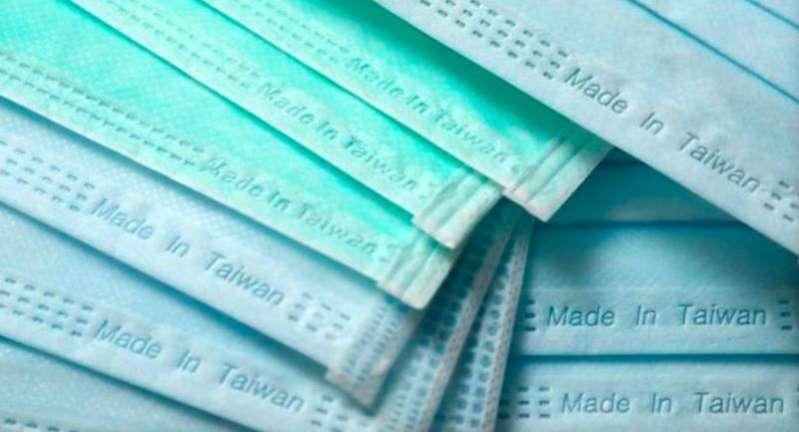 實名制假口罩連環爆!大樹藥局遭檢舉混入菲律賓製口罩