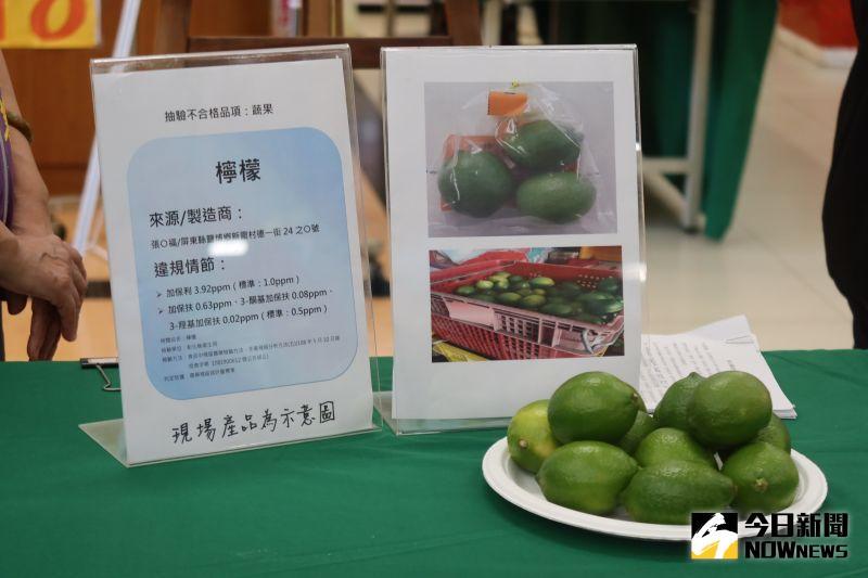 影/彰縣衛生局中秋食品抽驗 檸檬農藥殘留超標