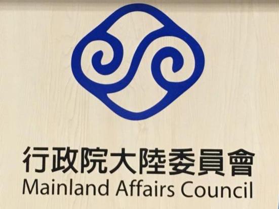 傳反送中港人遭政府扣押 陸委會:勿做不必要揣測
