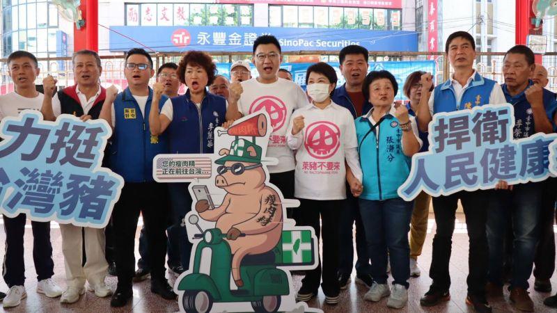 直播/國民黨推公投!送反美豬連署書到中選會