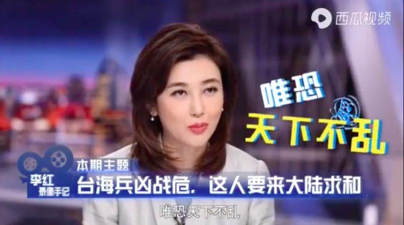 名家論壇》黃創夏/李紅的巴掌打醒國民黨了嗎?