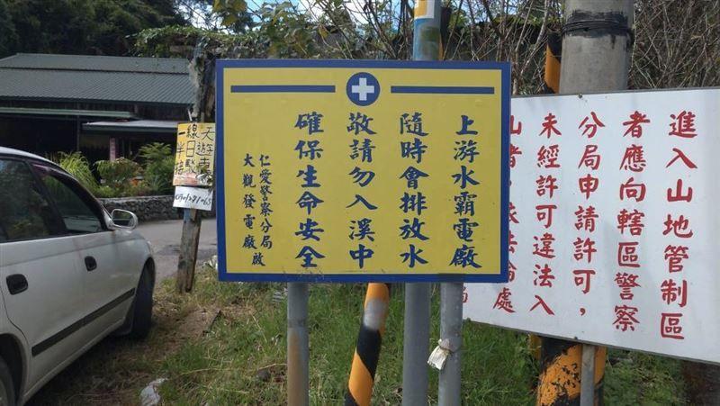 ▲網友表示,露營發生事故地點其實有設立警告立牌,屬於高危險區域。(圖/翻攝PTT)