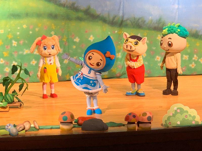 「滴滴噠噠奇幻歷險」偶劇演出 宣導水保兼做公益獲好評