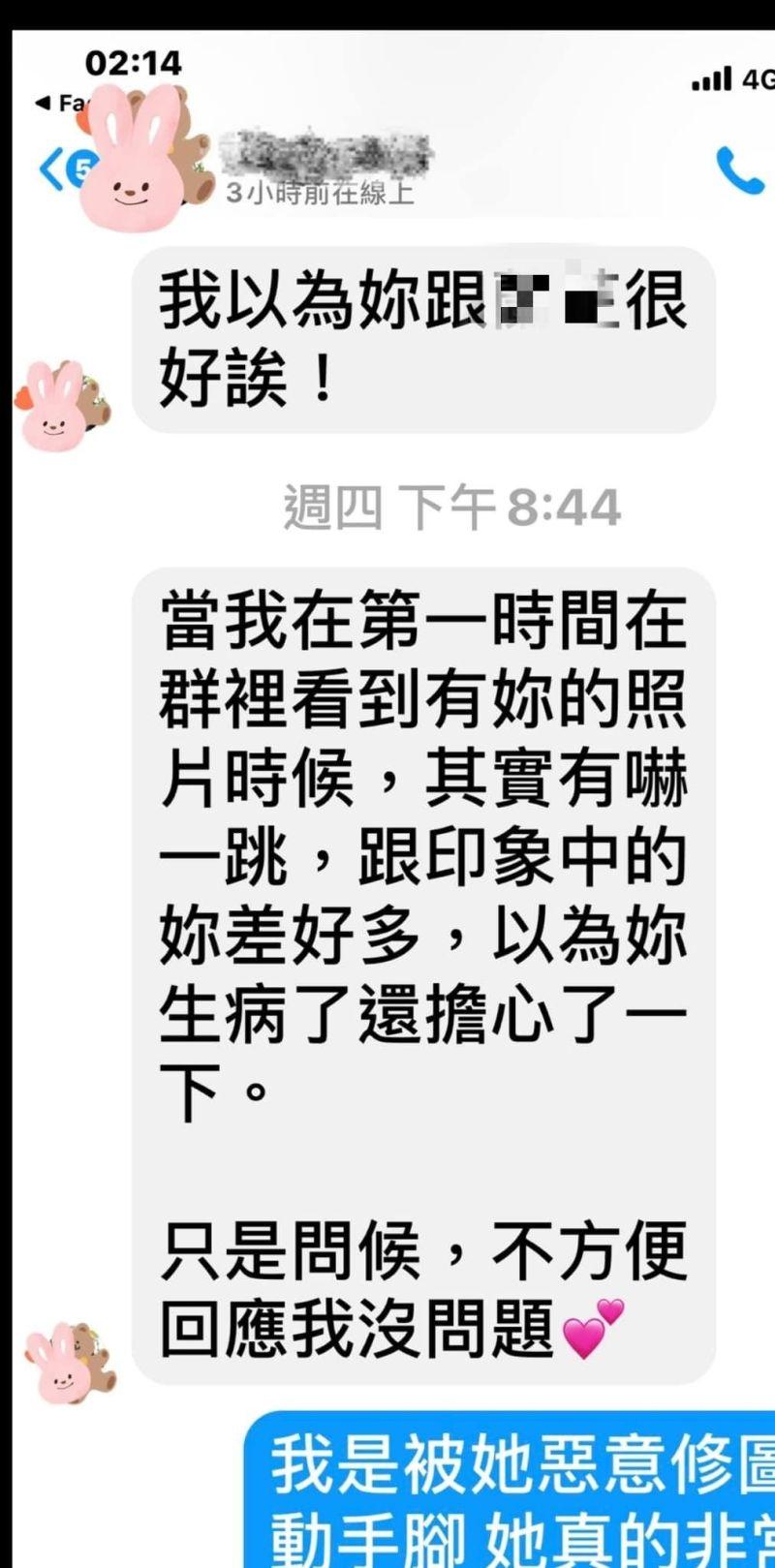 楊麗菁歪嘴照遭惡意流出 點名52歲女星喊告