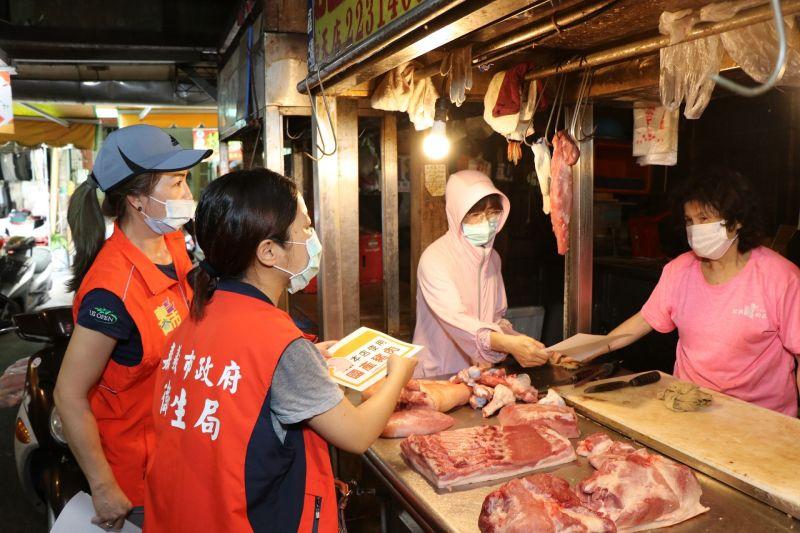 嘉市府宣導標示肉品來源 防止瘦肉精以維護食安