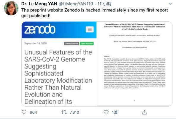 ▲閆麗夢在推特上稱,於Zenodo上傳研究後,該網站即遭告駭客攻擊。(圖/翻攝自