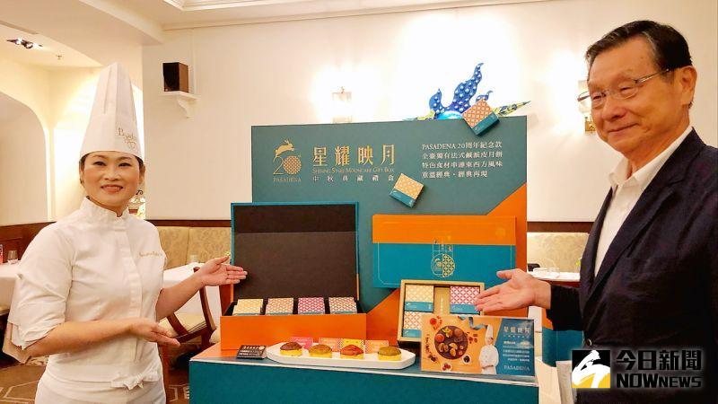 ▲ 帕莎蒂娜品牌誕生20周年之際,以「重溫經典」為主題,推出「星耀映月」禮盒。(圖/記者陳美嘉攝,2020.09.15)