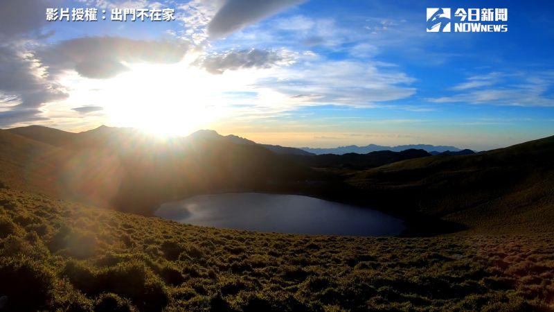 影/高海拔日出!登山者必訪 空拍捕捉「嘉明湖」美景