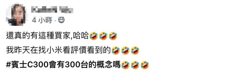 ▲女網友在臉書社團《爆廢公社》發文。(圖/翻攝自《爆廢公社》)