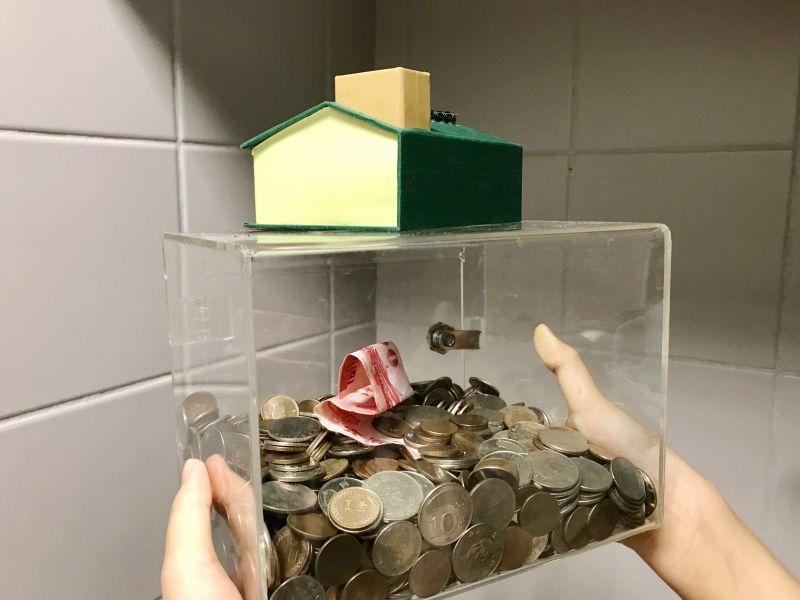 想要減輕房貸利息