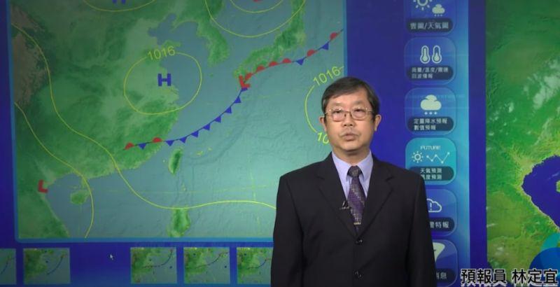 又一熱帶性低氣壓生成!最快週五形成第11號颱風紅霞