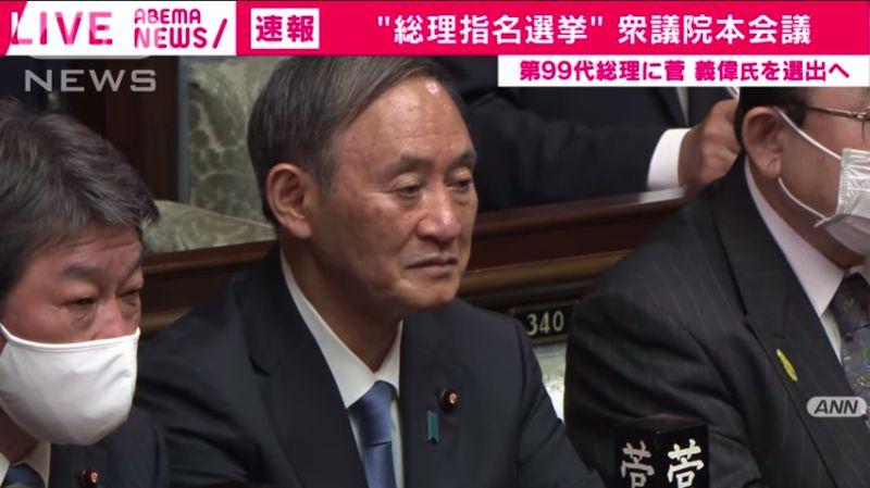 菅義偉獲國會投票指名日本第99任首相 新內閣晚間上路