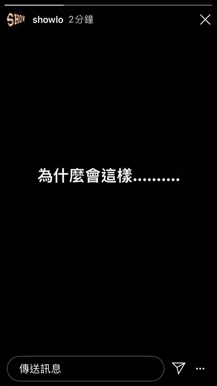 ▲羅志祥得知小鬼過世消息,發文「為什麼會這樣」。(圖/翻攝羅志祥IG)