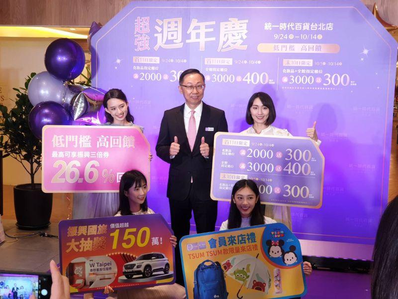 百貨聯合北高兩店攻周慶 門檻降低喊回饋率26.6%