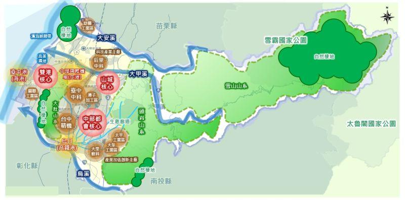 中市國土計畫審議通過 新訂11處擴大都市計畫地區