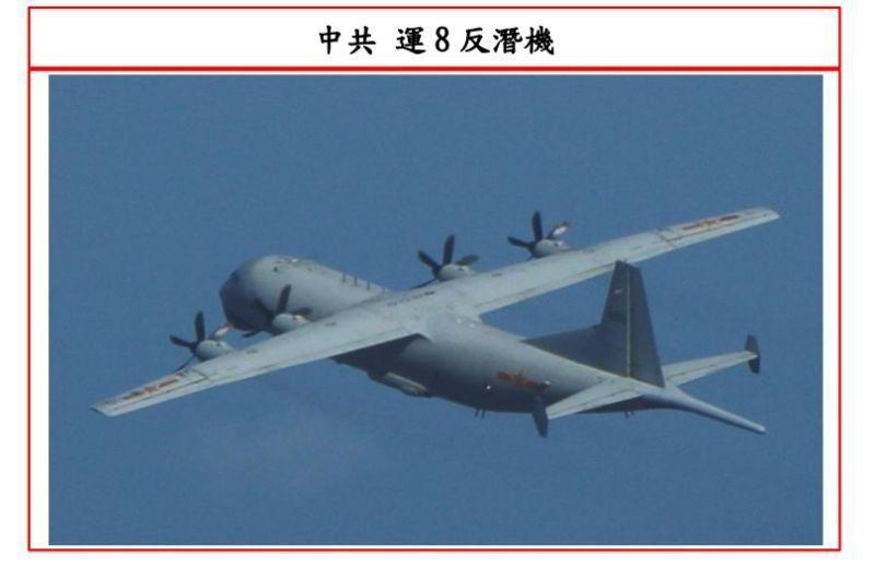 ▲共軍運8反潛機16日進入我西南防空識別區。(圖/空軍司令部提供)