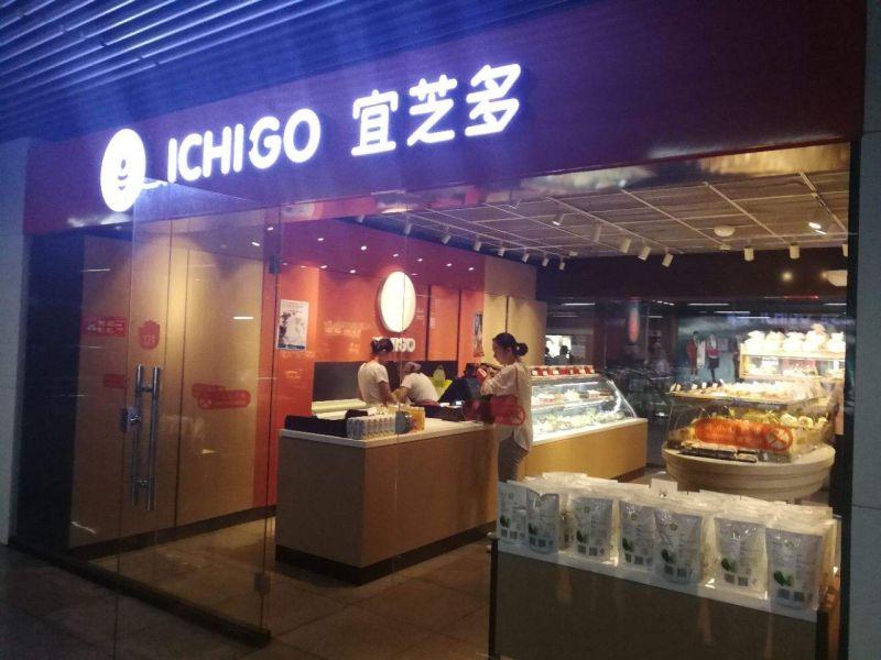 中國疫情重挫營收!知名<b>台商</b>麵包店欠租、被迫關閉70店