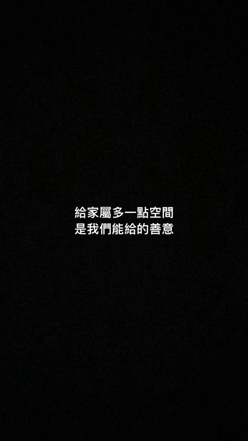 ▲柯佳嬿發文,希望大家不要打擾小鬼的家人。(圖/柯佳嬿IG)