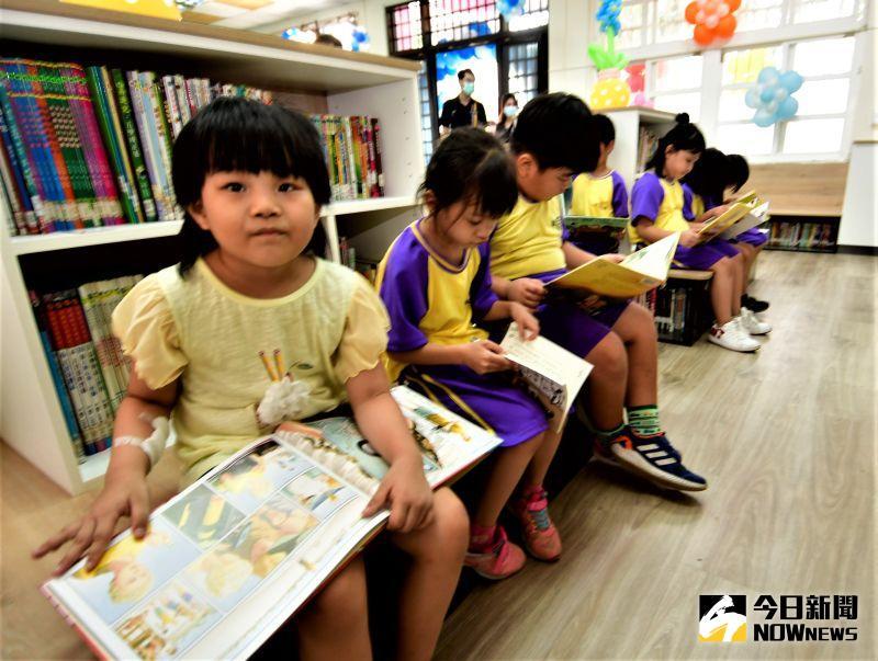 影/閱讀相伴 草湖國小有了綠建築「幸福圖書室」