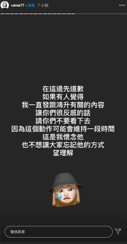 ▲楊丞琳道歉聲明。(圖/楊丞琳IG)