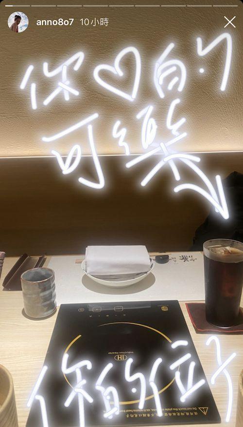 ▲好友許瑋甯在同學會上,仍然幫小鬼保留了一個位子。(圖/翻攝自許瑋甯IG)