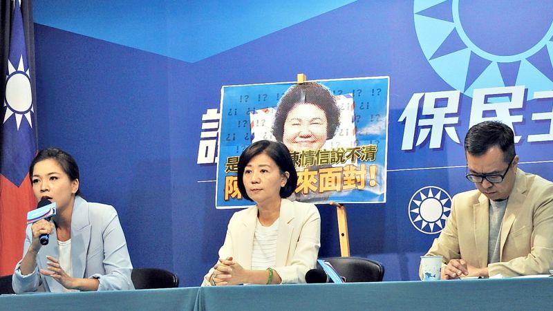 國民黨:監察院應主動調查陳菊院長 涉及包庇<b>丁允恭</b>緋聞