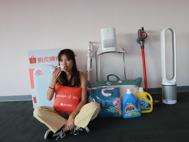 防疫換季再「淨化」!蝦皮購物寢具、家電熱銷增4成