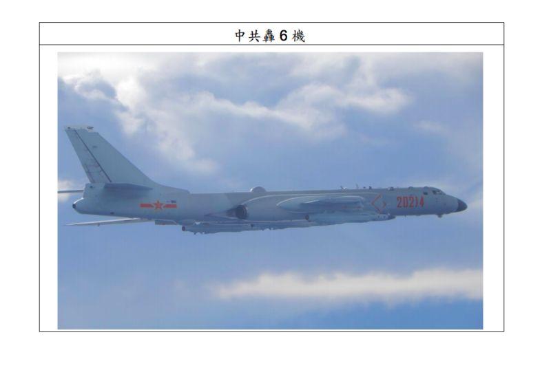 蘭嶼外海傳出現共軍轟六轟炸機?空軍駁斥:與事實不符