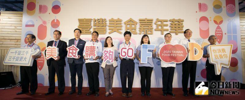 後疫時代拼經濟 「台灣美食嘉年華」60名店搶優惠