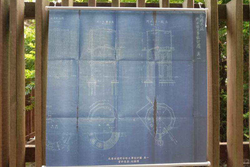 ▲藍曬圖的地景裝置空間。(圖/記者洪佳伶攝,2020.09.19)