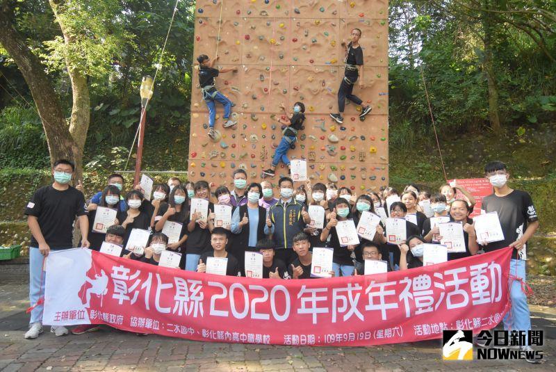 攀岩作為<b>成年禮</b> 讓孩童學會勇氣