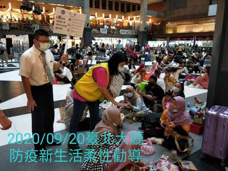 交通部台灣鐵路管理局TRA
