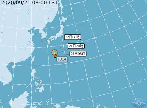 颱風白海豚將生成 下波鋒面周四報到氣溫再降